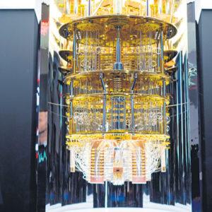 Qu'est-ce que l'ordinateur quantique et pourquoi est-il une menace pour la crypto-monnaie?